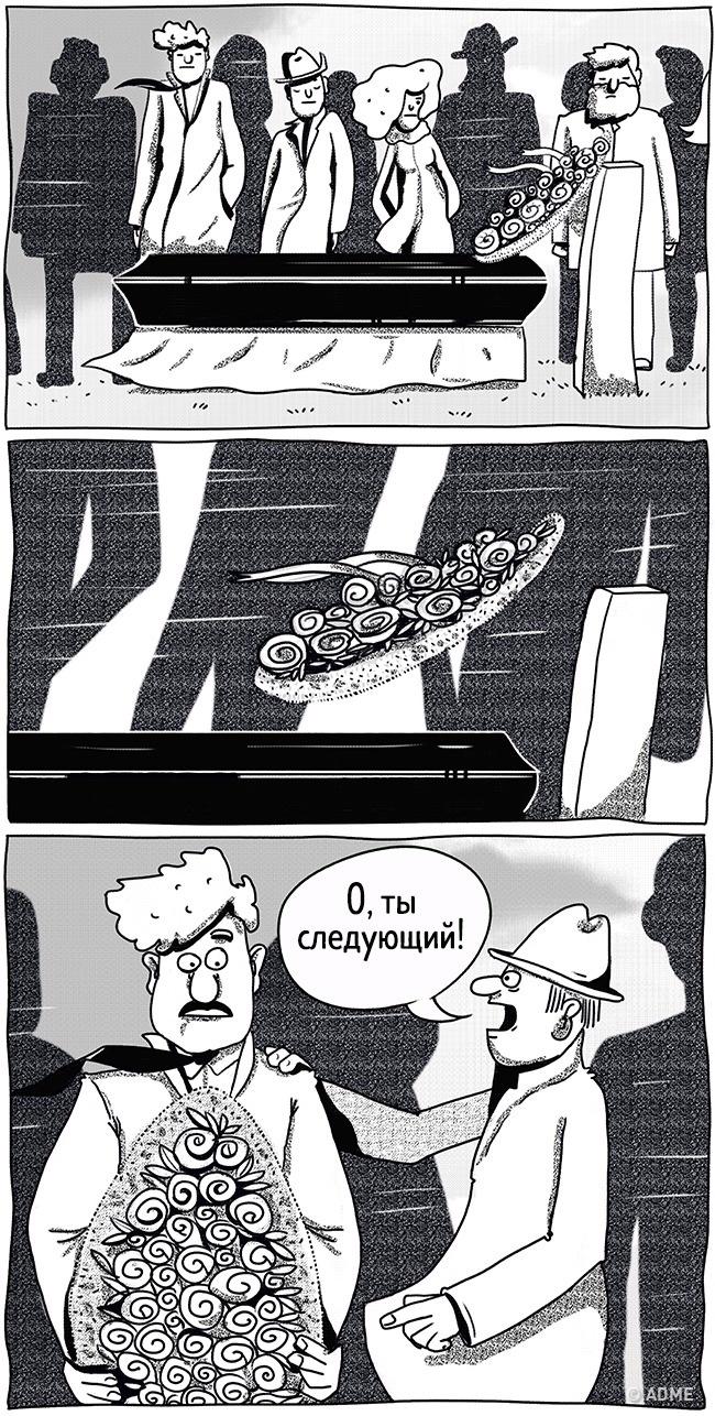 15комиксов счерным-черным юмором (15 фото)