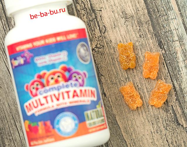 детские-витамины-айхерб2.jpg