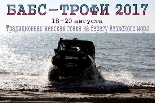https://img-fotki.yandex.ru/get/767483/318340861.0/0_153c3e_cd0af6db_L