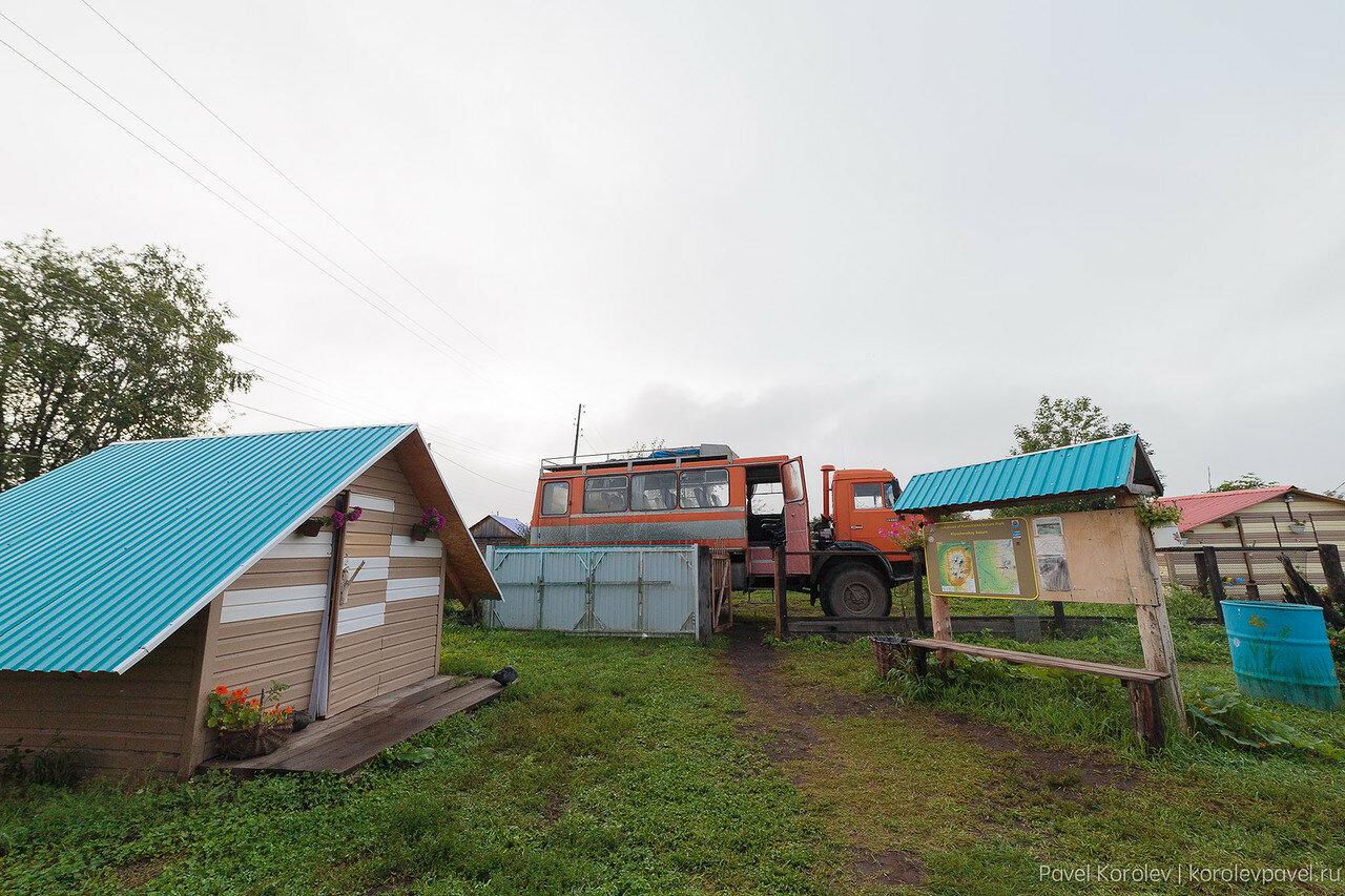 Kamchatka-024.jpg