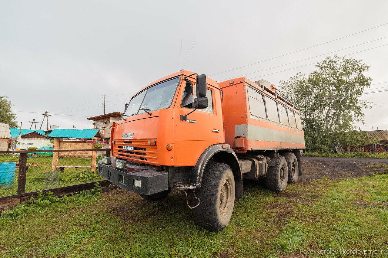 Kamchatka-031.jpg