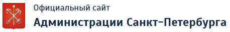 V-logo-gov.spb.ru