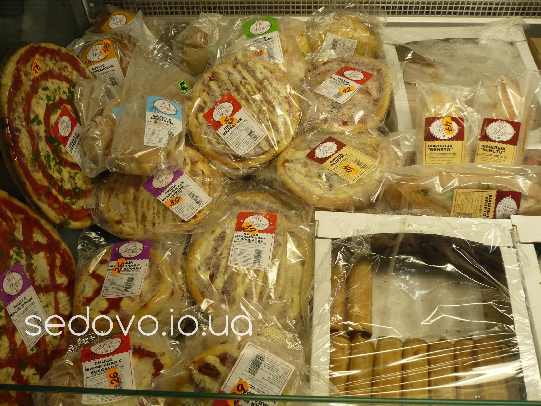 Седово цены в магазинах стоимость мыса колбасы яиц хлеба