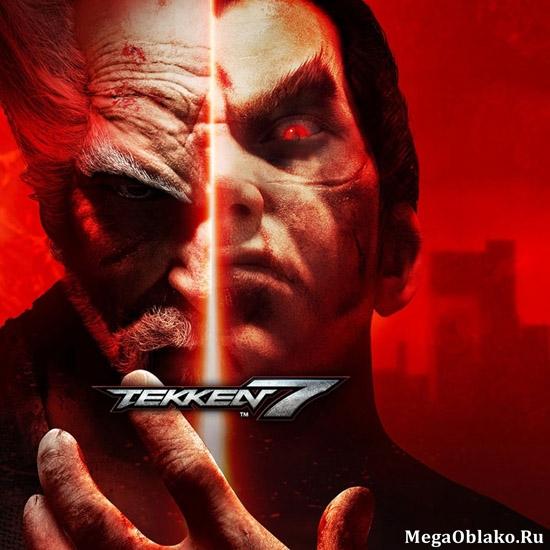 Tekken 7 - Deluxe Edition [v 1.06 + DLCs] (2017) PC | RePack от xatab