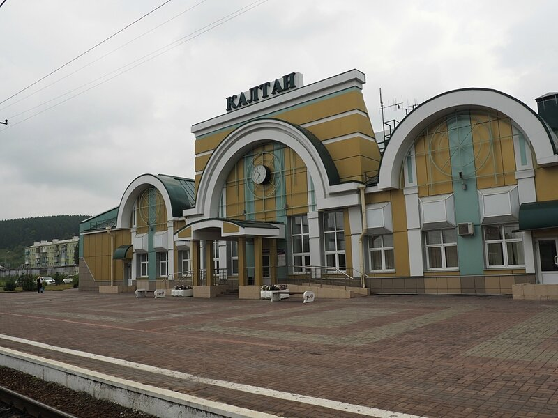 Станция Калтан (Station Kaltan)