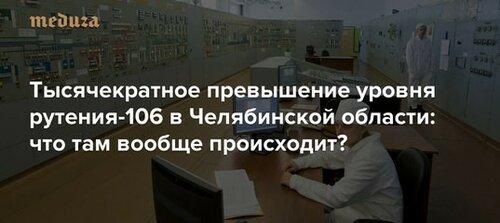 https://img-fotki.yandex.ru/get/767483/51185538.1c/0_cb26f_59984b37_L.jpg