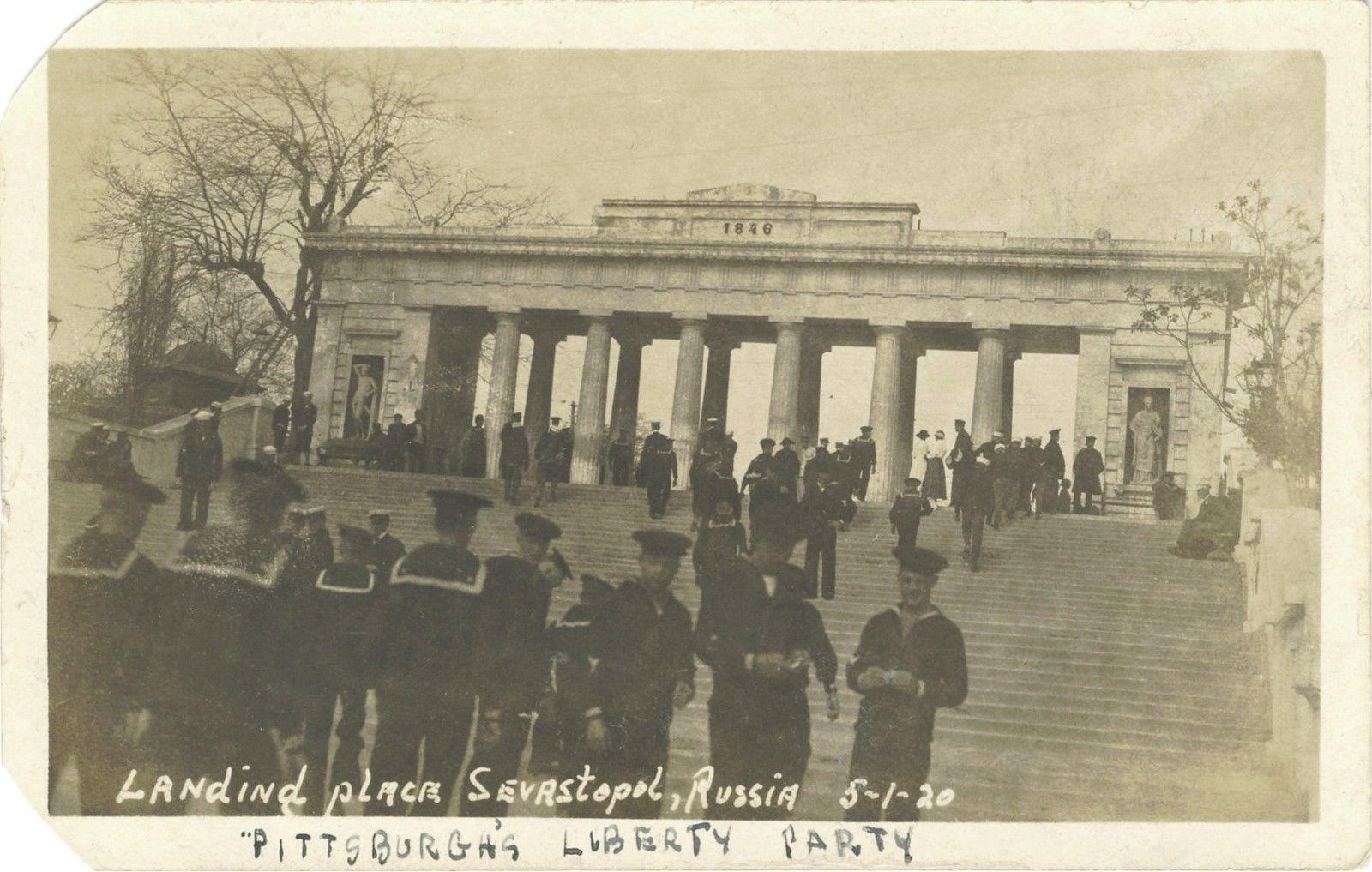 1920. Графская пристань