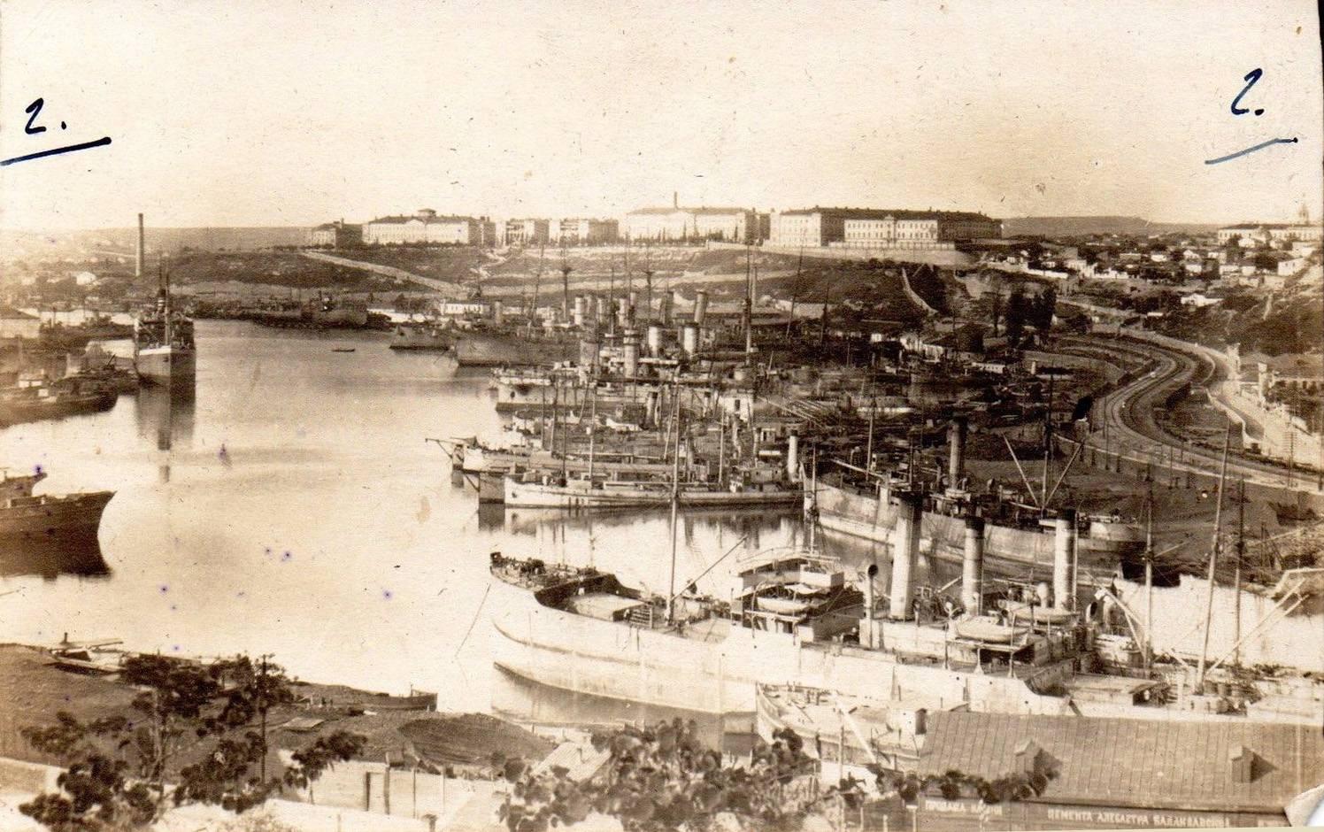 1920. Панорама города (фрагмент)