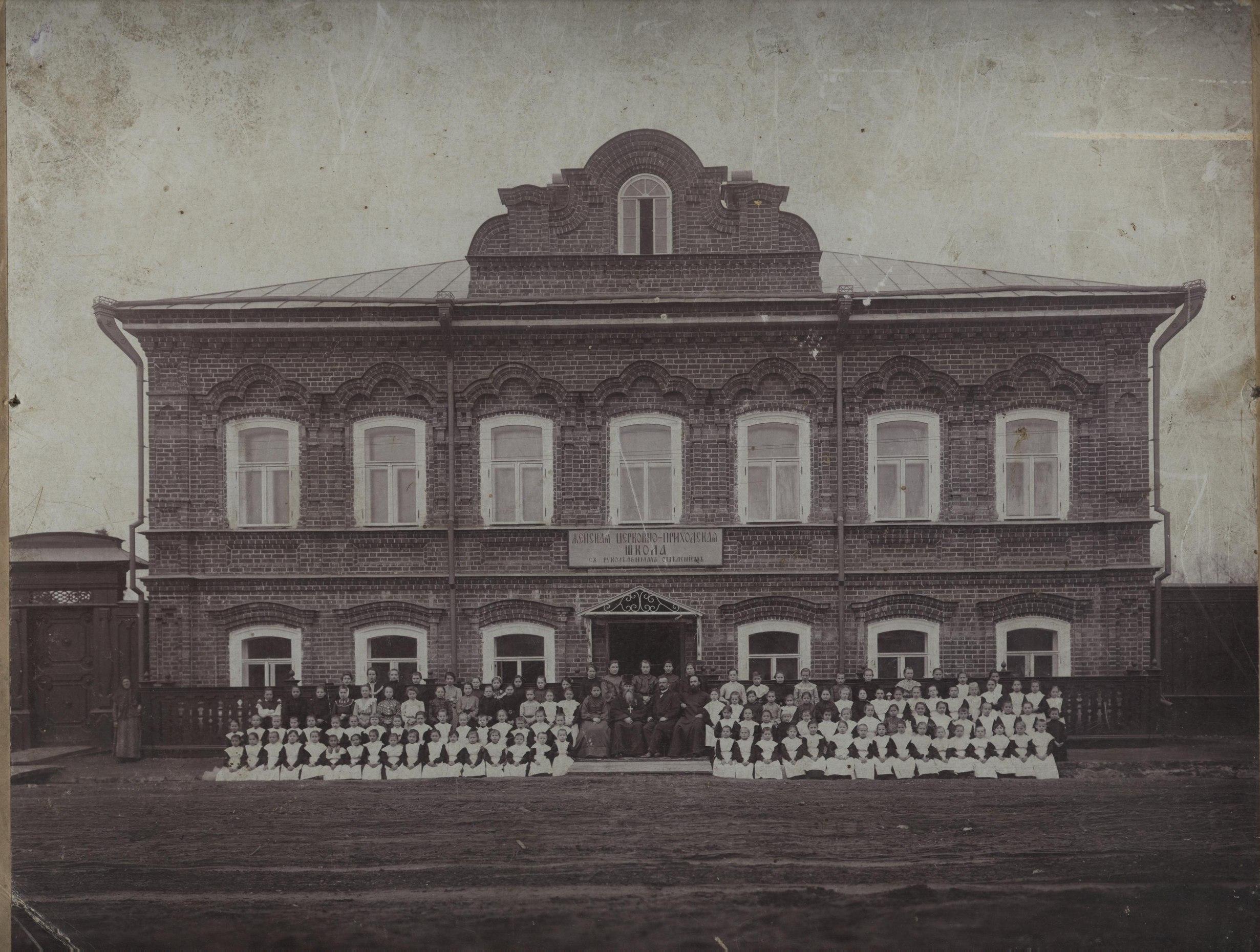 Женская церковно-приходская школа с рукодельным отделением