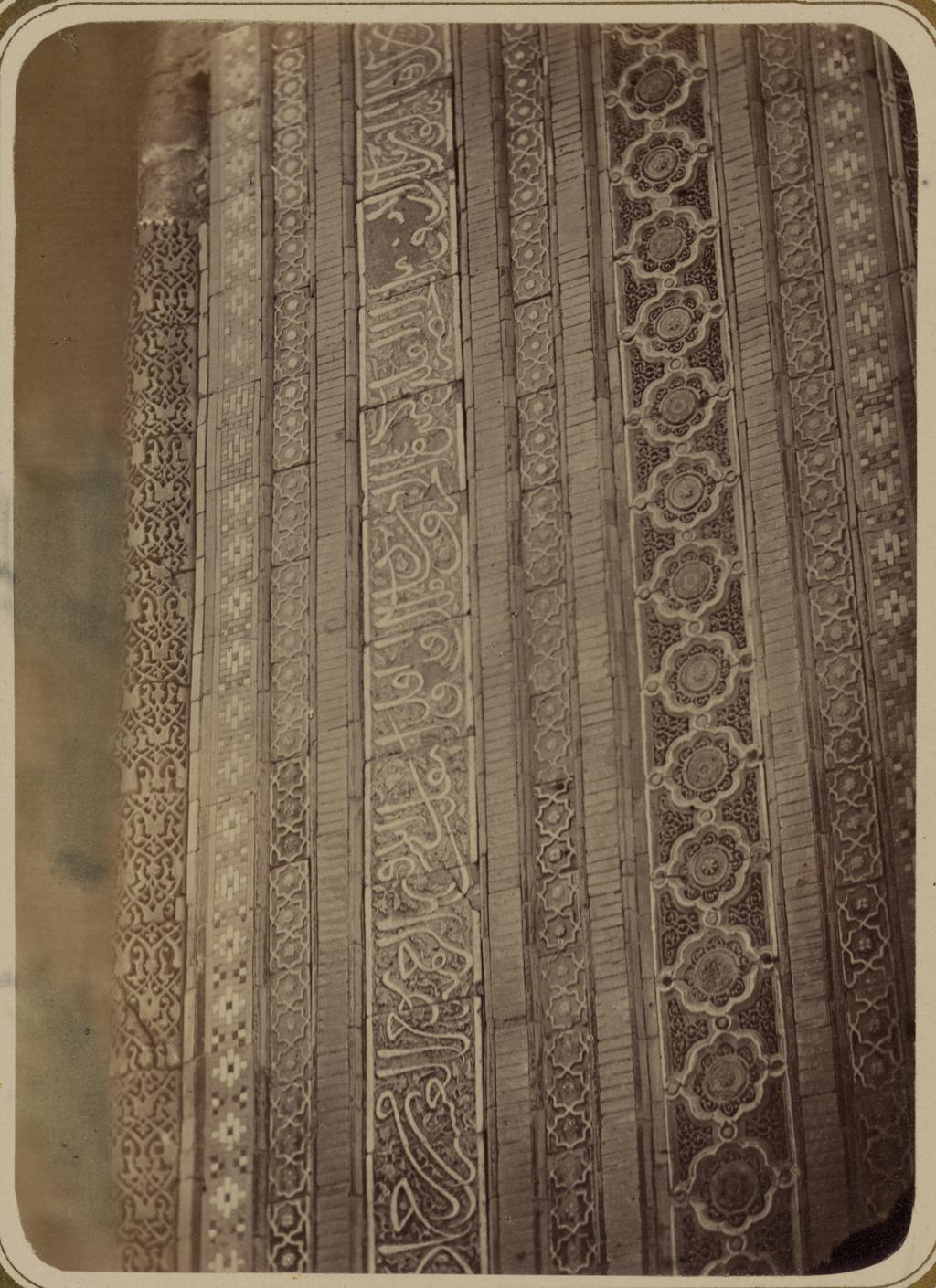 Мавзолей эмира Кутулука Турди Бека Ака. Надпись на левой стороне фасада (верх)