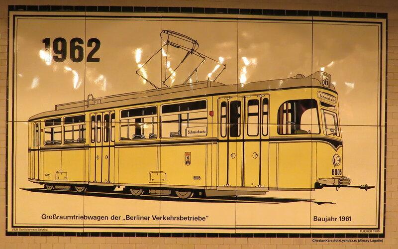 Берлин, Klosterstrasse _360.JPG