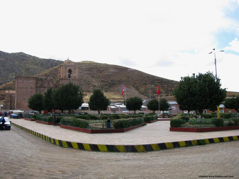 Перу - 3 - 502.jpg