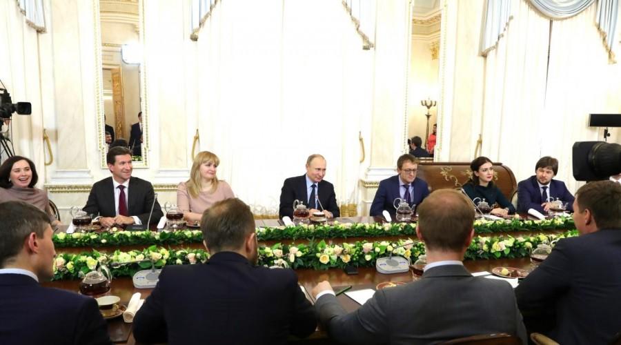Президент РФ Владимир Путин встретился с финалистами конкурса «Лидеры России»