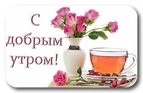 https://img-fotki.yandex.ru/get/767871/131884990.f2/0_160bb9_3a4def3b_L.jpg