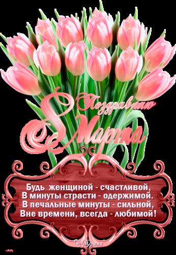 0_12e386_ef0e7a45_L.png