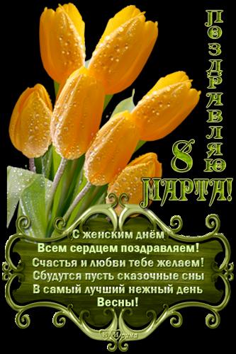 0_12e388_f0db703b_L.png