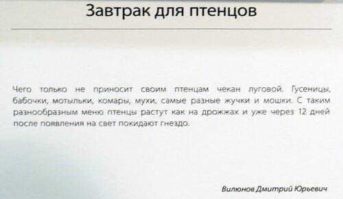 https://img-fotki.yandex.ru/get/767871/140132613.6ca/0_244308_6b7315d5_L.jpg