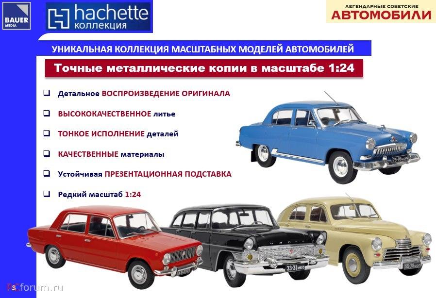 https://img-fotki.yandex.ru/get/767871/161278125.3/0_16a892_794481b0_orig.jpg