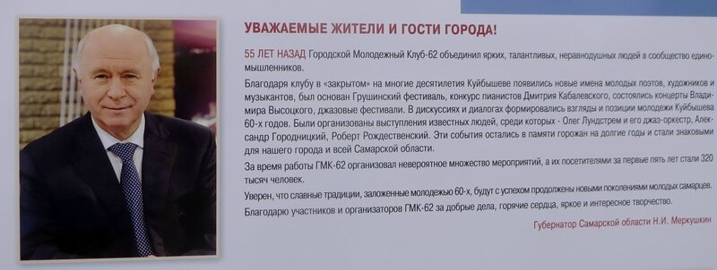 Ремонт молодогвардейской и снос ДС 237.JPG