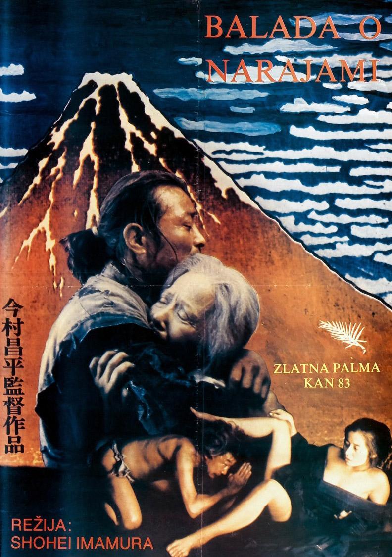 kinopoisk.ru-Narayama-bushi-k_26_23244_3B-2156005.jpg