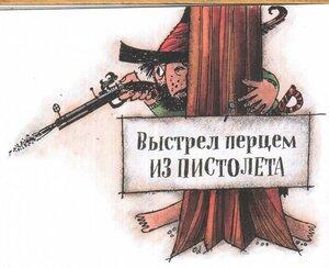 https://img-fotki.yandex.ru/get/767871/19411616.65e/0_134c72_4322eaae_M.jpg