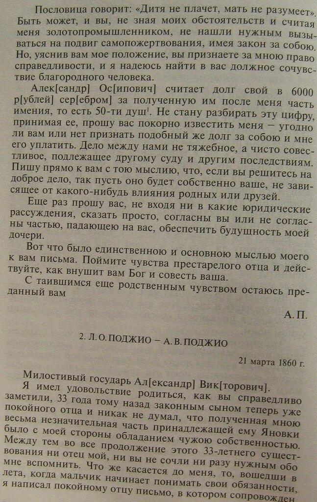 https://img-fotki.yandex.ru/get/767871/199368979.111/0_223684_8b1d8004_XXL.jpg