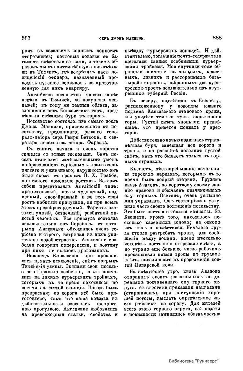 https://img-fotki.yandex.ru/get/767871/199368979.e9/0_220633_8ddea557_XXXL.jpg