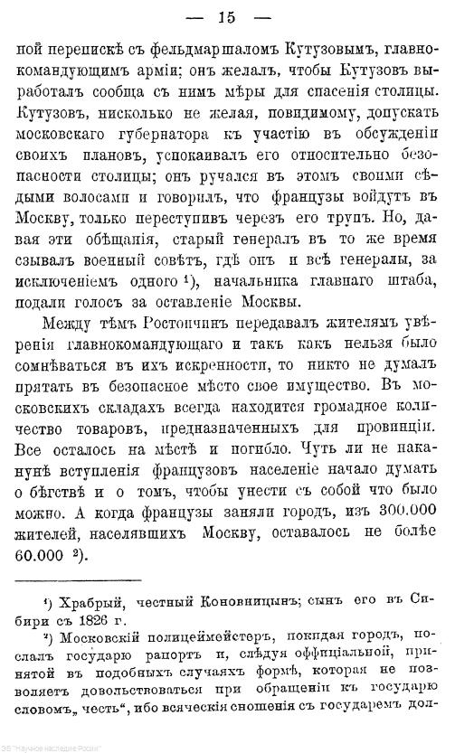 https://img-fotki.yandex.ru/get/767871/199368979.f8/0_220eca_1ca3a3d6_XXXL.png