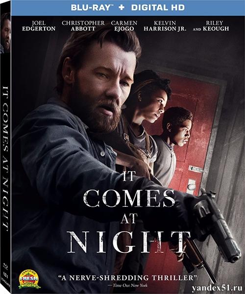 Оно приходит ночью / It Comes at Night (2017/BDRemux/BDRip/HDRip)