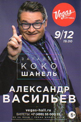 https://img-fotki.yandex.ru/get/767871/23478154.9f/0_188d0e_d1f88240_orig.jpg