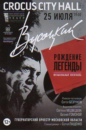 https://img-fotki.yandex.ru/get/767871/23478154.9f/0_188d10_10a0259d_orig.jpg