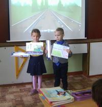 Правила безопасности для детей на железной дороге