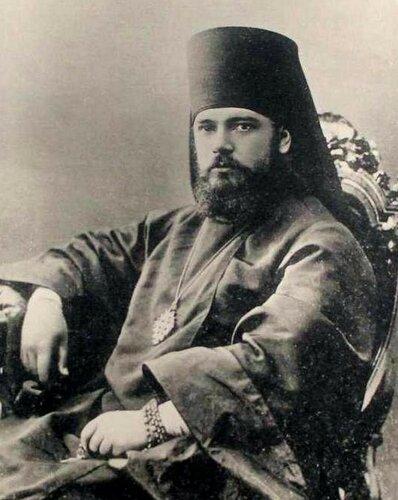 Тринадцатый Патриарх Московский и всея Руси Алексий I.