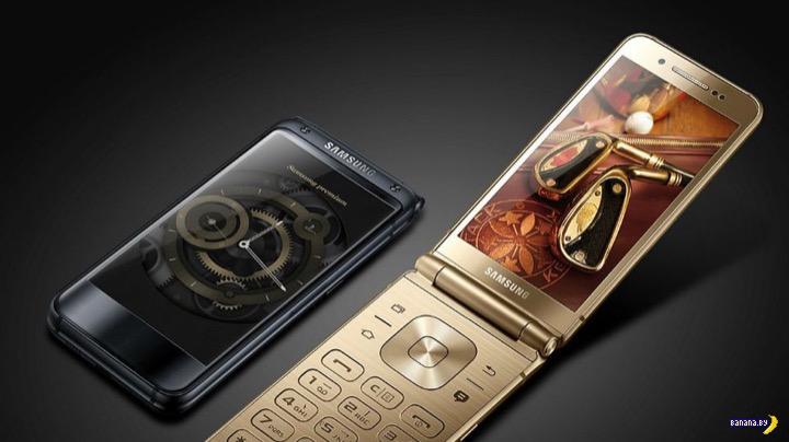 Samsung выпустил раскладушку (3 фото)