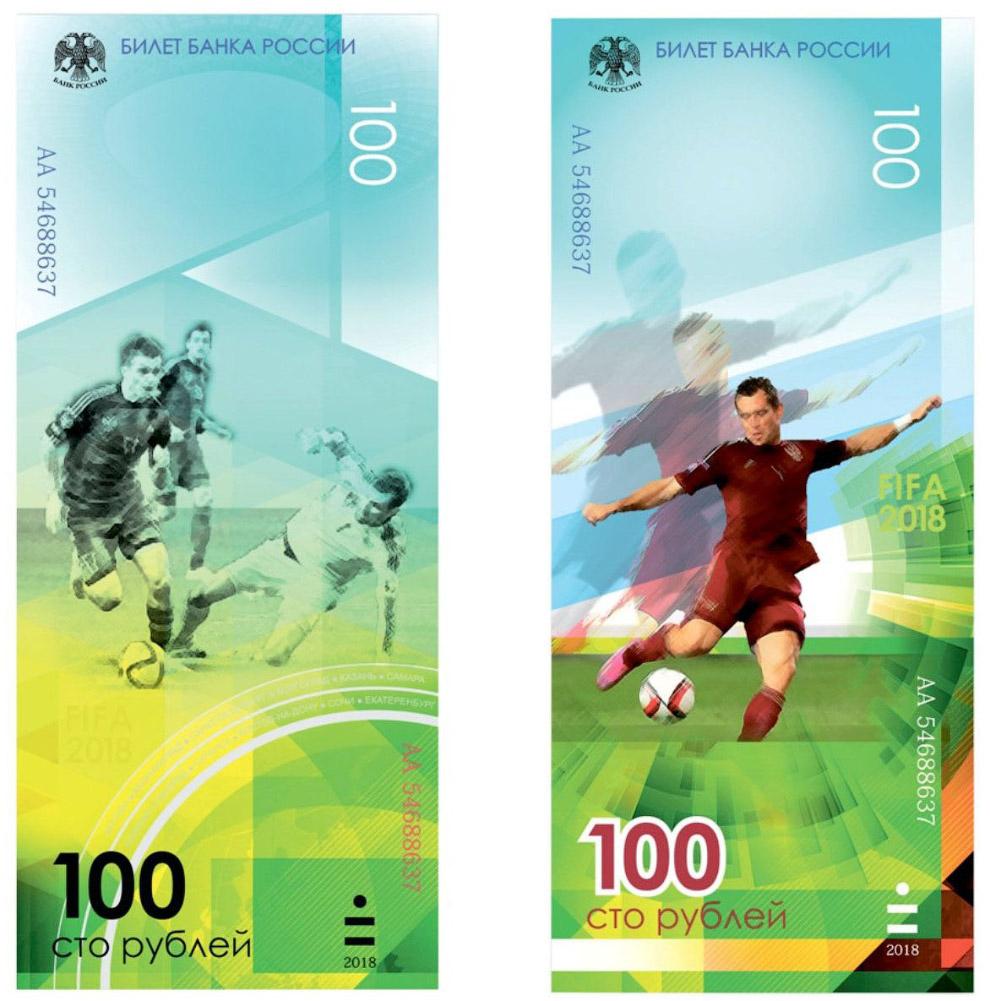 Пластиковая банкнота 11. В Великобритании не так давно вошла в оборот первая пластиковая купюра