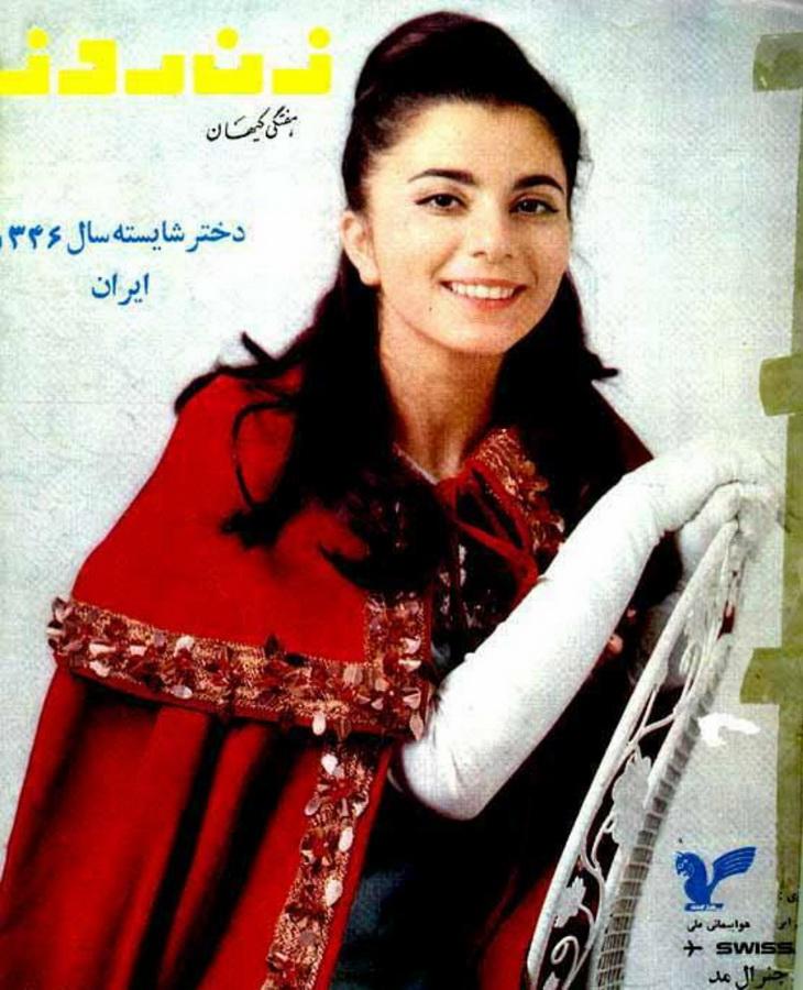 12. «Мисс Иран» 1967 года Шахла Вахабжади. Конкурс красоты проводился в гостинице «Хилтон», где конк