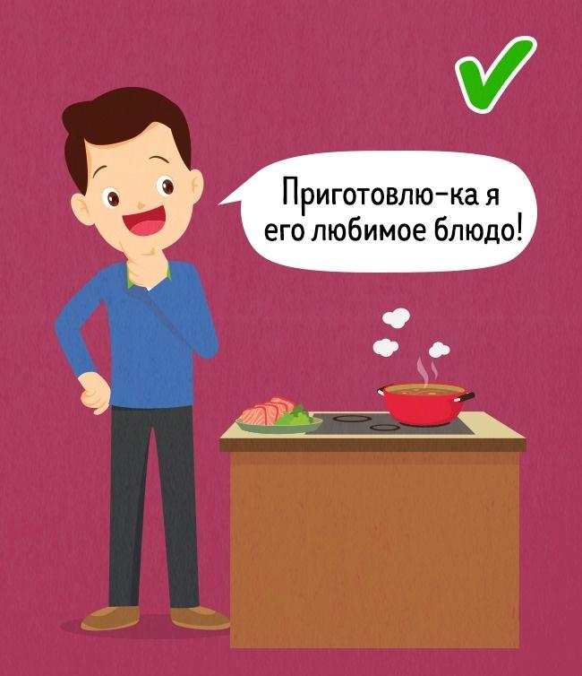 © depositphotos     Если ребенок услышал ваше «нет» ипоследовал запрету, тоэто своего р