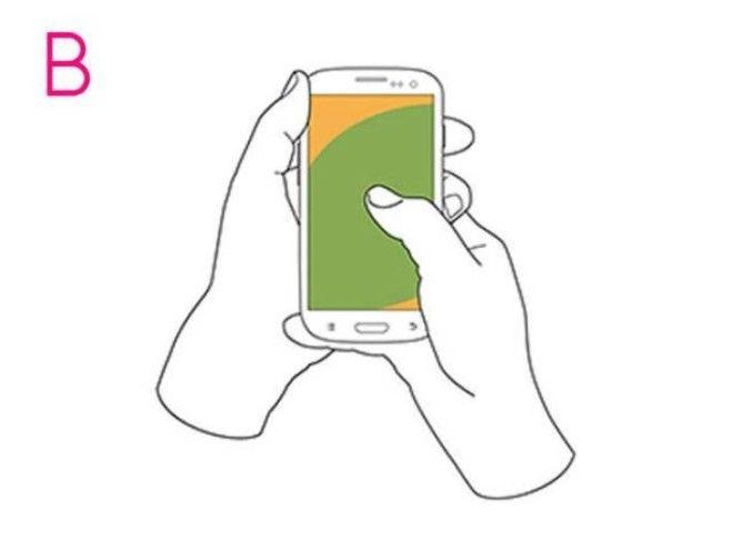 Такое удерживание телефона говорит о вашей незащищенности. Вам нужно, чтобы кто-то заботился о вас и