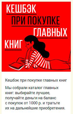 февраль-лабиринт-кодовое-секретное-слово-акции-скидки7.jpg
