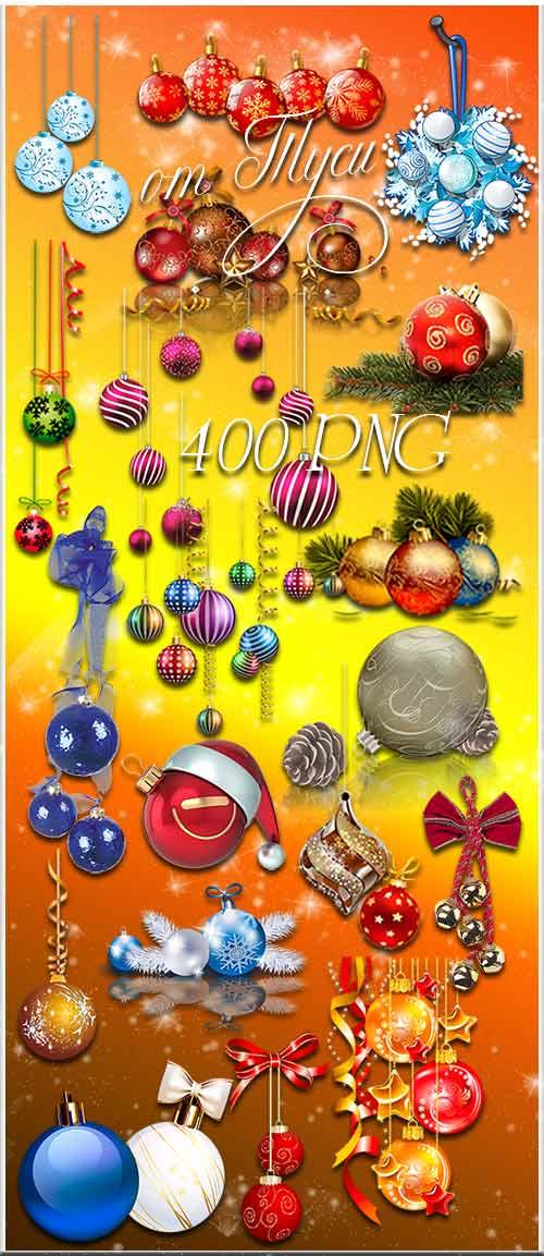 Шары разные - многообразные - Мега-набор новогодних шаров