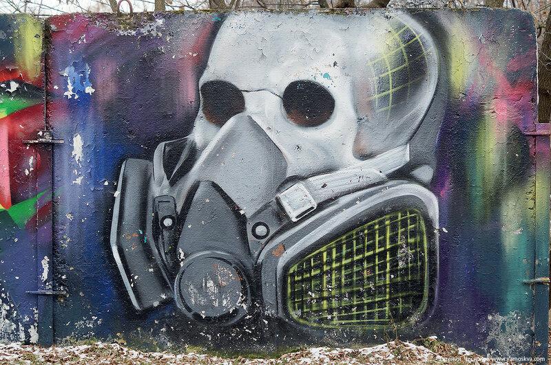 57. Кузьминки. Ул.Заречье. граффити. 28.11.17.01..jpg
