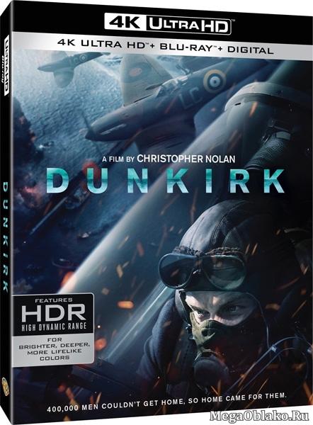 Дюнкерк / Dunkirk (2017) | UltraHD 4K 2160p