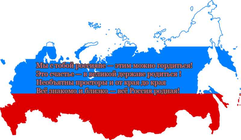 flag_map_of_russia_1991_1993_by_shitalloverhumanity-d85c2hb.png
