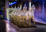 Christmas decoration. Urban decoration. Christmas composition in the city.jpg
