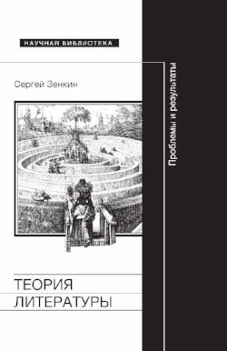 170922_Зенкин.jpg