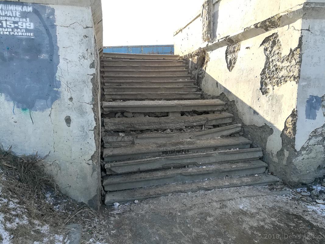 каток саратов стадион спартак фото 8