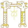 Буквица П (покой), 12 век