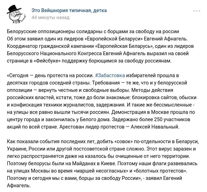 Забастовка Навального 28.01.2018 - 95