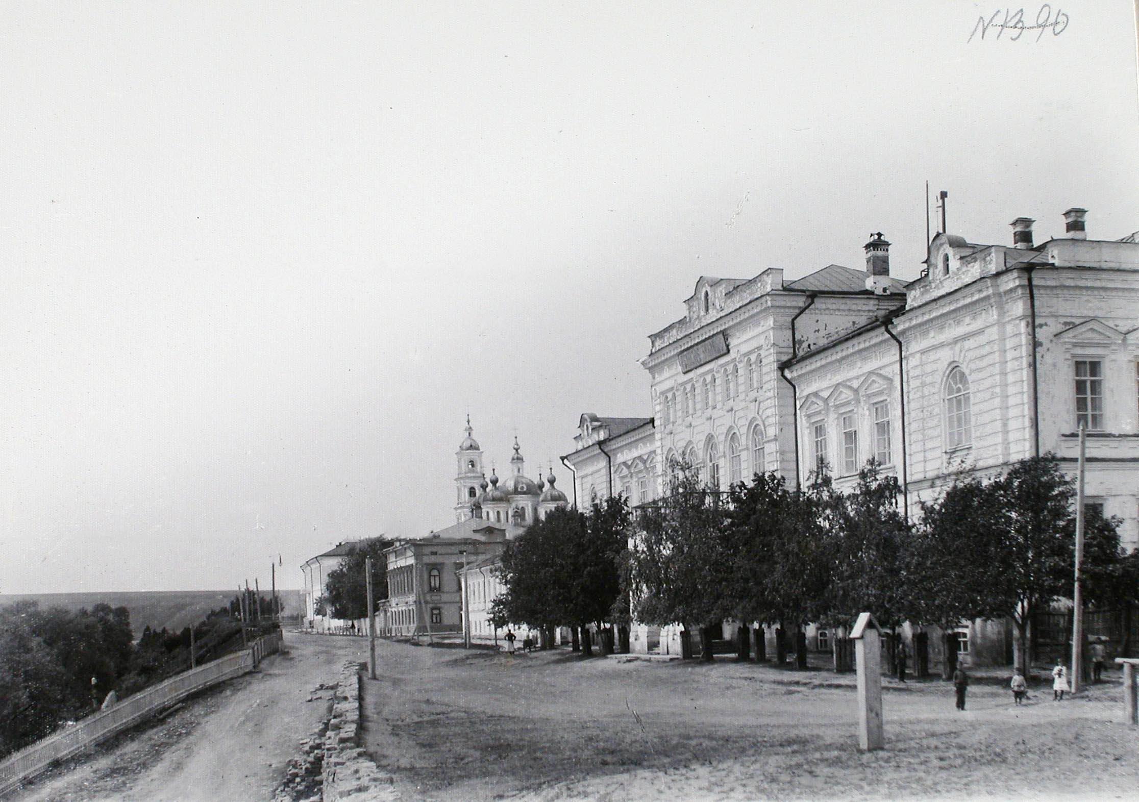 Вид здания реального училища