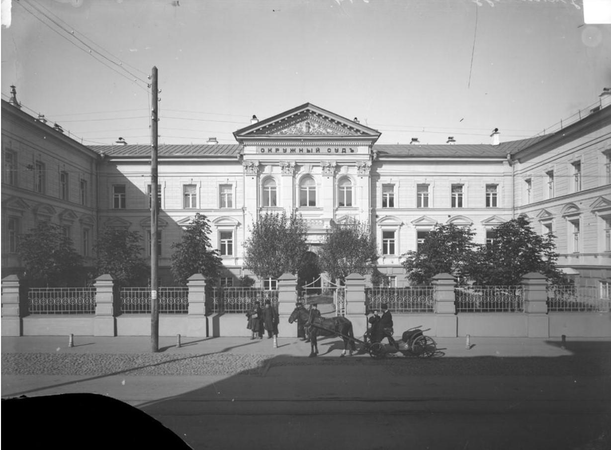 Внешний вид здания окружного суда